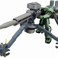 機動戦士ガンダム サンダーボルト 量産型ザク+ビッグ・ガン